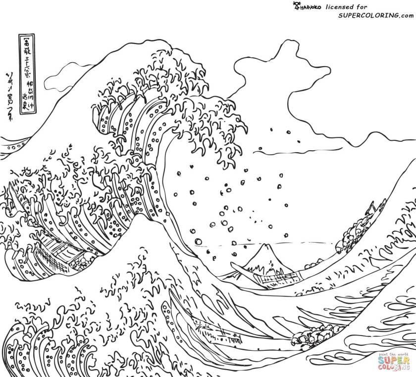 The-Great-Wave-off-Kanagawa-by-Hokusai-coloring-page